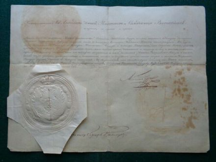 Antique Imperial Russian Signed Document Tsar Alexander I Romanov 1825 Germany